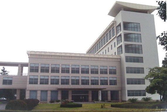 Image result for wuhan institute of virology