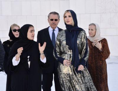 Ivanka Trump wearing hijab