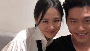 Hyun Bin Son Ye Jin