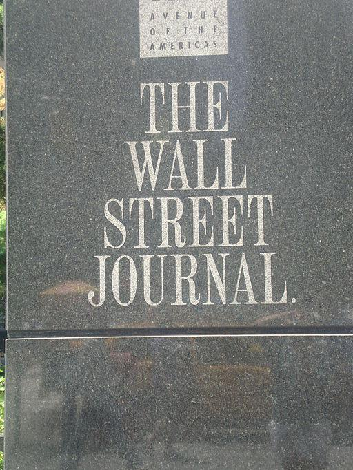 Wall Street Journal sign outside its building, Manhattan, NYC