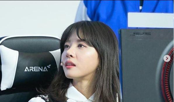 Kim Min Ah