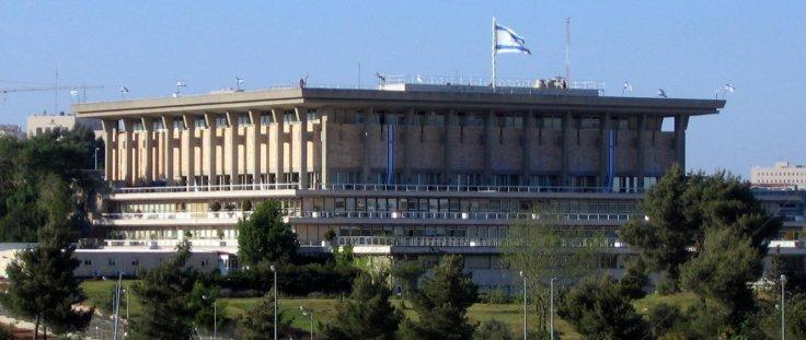 Israel Knesset building