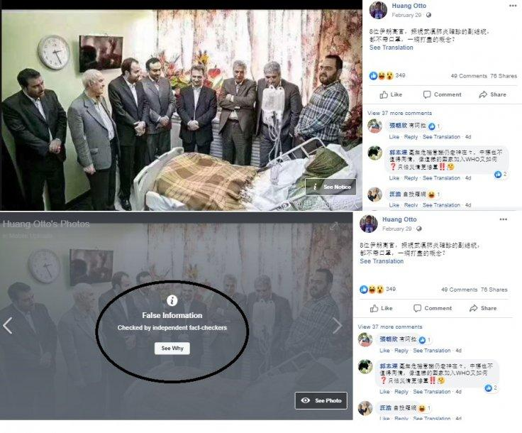 Truth behind Photo of eight officials visiting Iranian Vice President Masoumeh Ebtekar