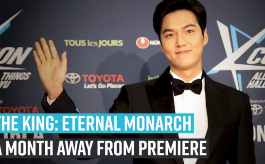 lee-min-ho-starrer-the-king-eternal-monarch-a-month-away-from-premiere
