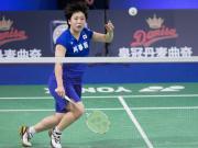 Akane Yamaguchi