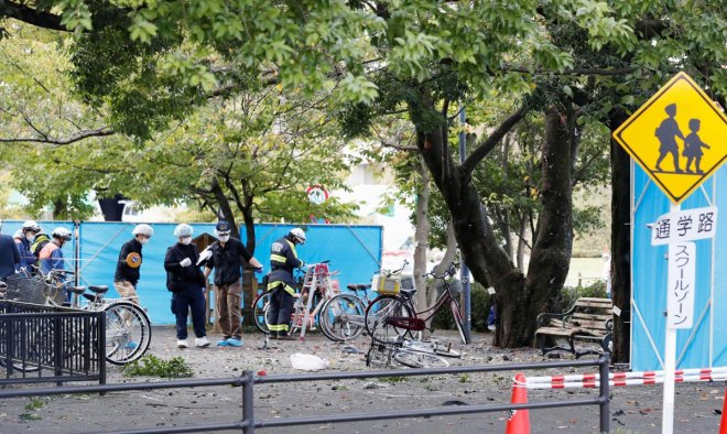 1 dead, 3 injured by two explosions in Japan park