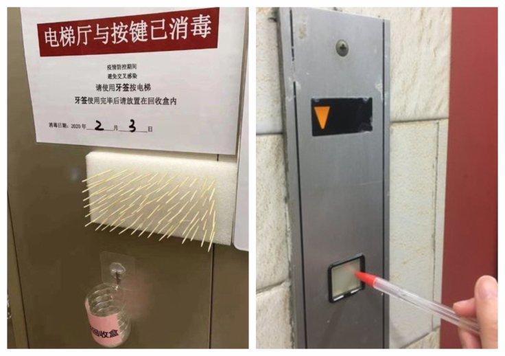 Creative ideas to minimise the use of elevator buttons amid the Coronavirus outbreak.