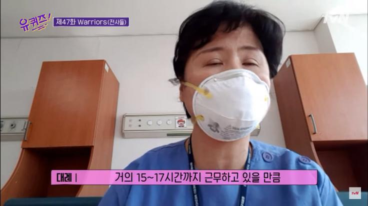 Nurse Jung Dae Rye
