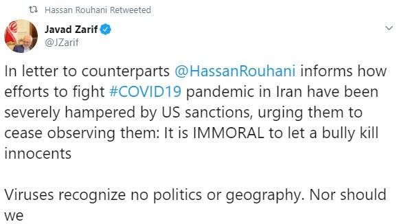 Javad Zarif's tweet