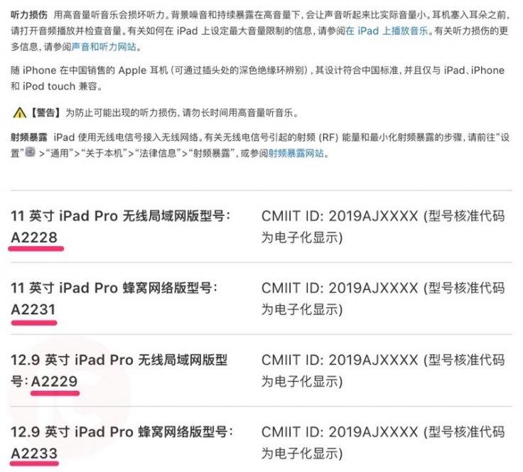 iPad Pro listing