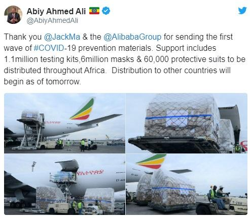 Ethiopian PM tweet