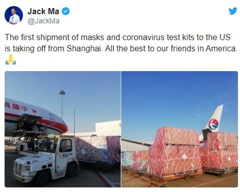 Jack Ma tweet