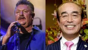 Joe Diffie Ken Shimura