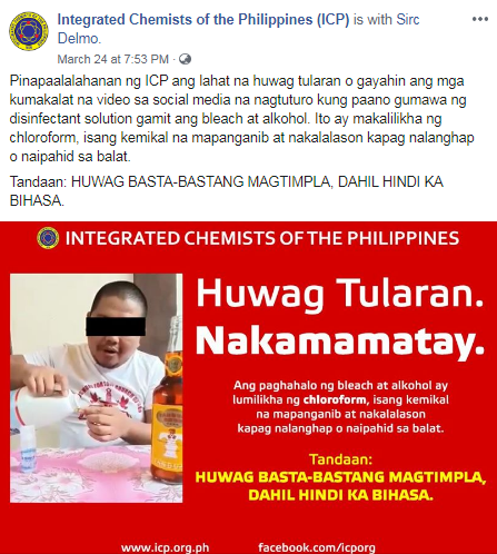 Integrated Chemists of the Philippians debunks the fake videos on mixing rum, bleach and fabric softener to make hand sanitizer