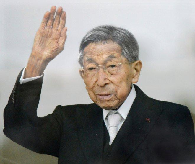 Japan: Prince Mikasa, oldest imperial family member, dies at 100