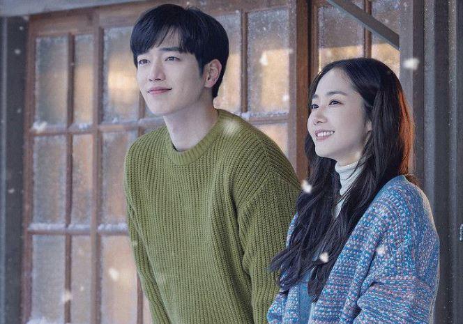 Park Min Young Seo Kang Joon