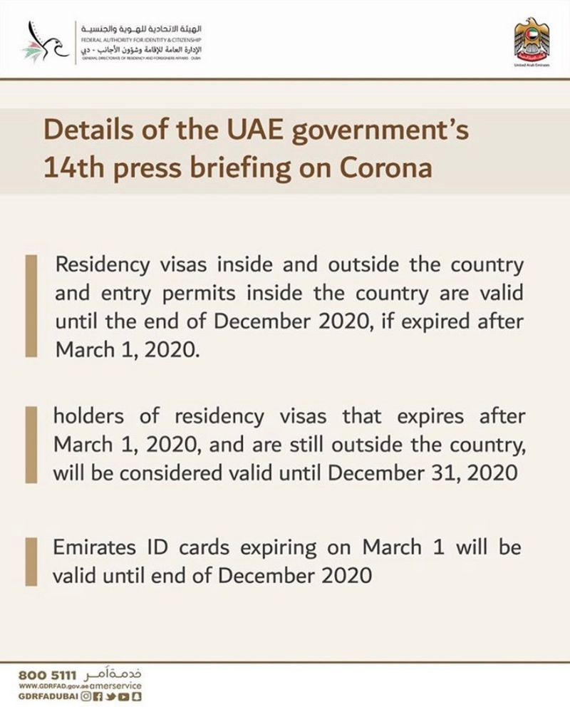 UAE extends tourist and visit visas till end of 2020 in wake of coronavirus
