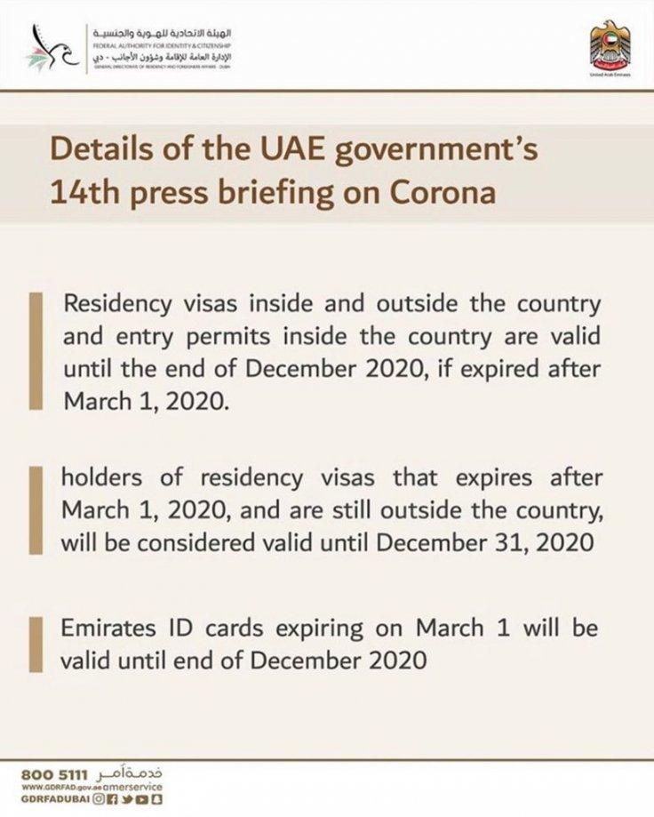 Uae visa extension