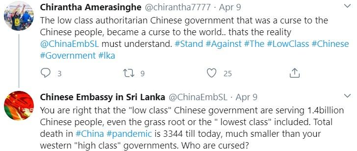 Chinese embassy in Sri Lanka's tweet
