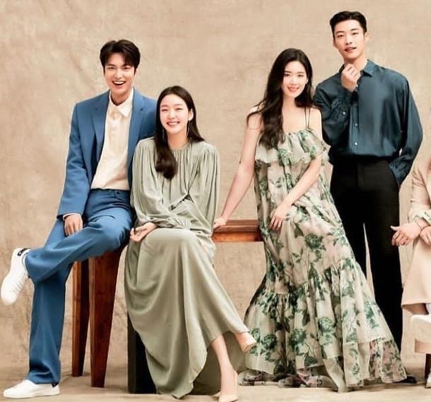 The King: Eternal Monarch Jung Eun Chae