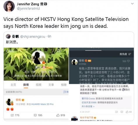 Kim tweets
