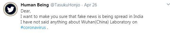 Tasuku Honjo fake tweet