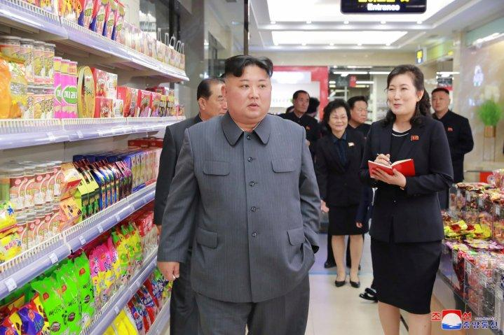 kim supermarket