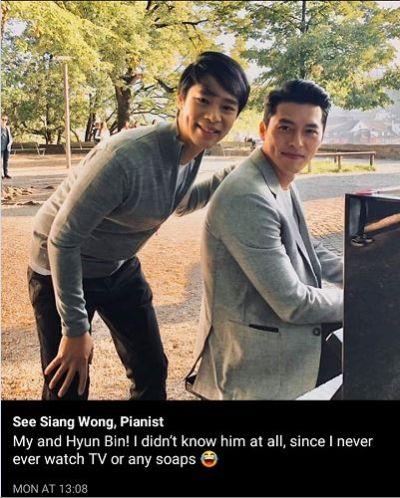 See Siang Wong Crash Landing On You