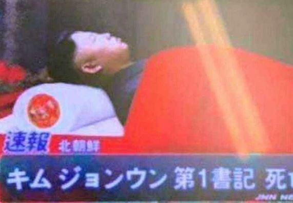 Kim Jong Un fake image