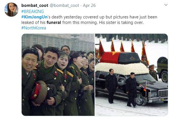 Kim Jong Un funeral