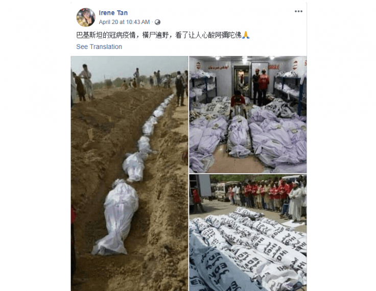 These photos are shared online claiming to be the dead bodies of COVID-19 victims, but actually it show victims of a deadly heatwave that killed hundreds of in Pakistan in 2015.