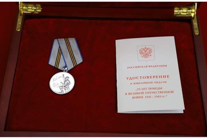 WWII award Russia
