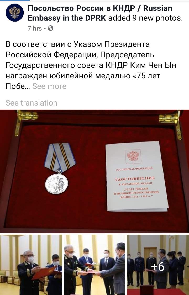Russian Embassy in North Korea