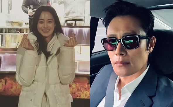 Kim Tae Hee Lee Byung Hun