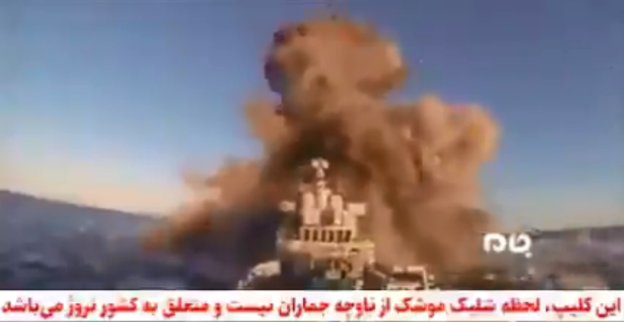 Iranian navy ship Konarak 'sunk by friendly fire' from frigate