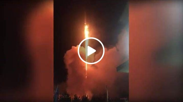 Italy antenna burnt