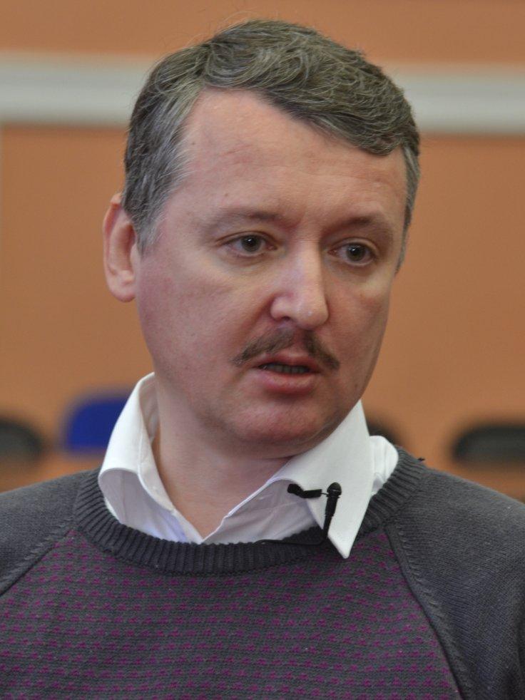 Igor Strelkov/ Igor Girkin