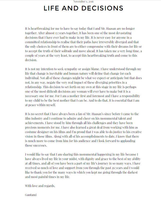 Kamal Haasan and Gautami split
