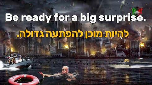 Israel Site hacking