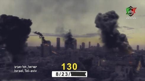 Tel Aviv destruction video