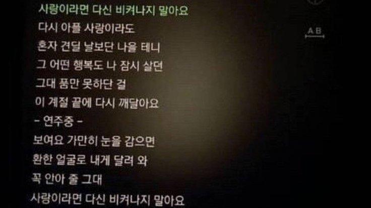 Park Sol Mi's IG post