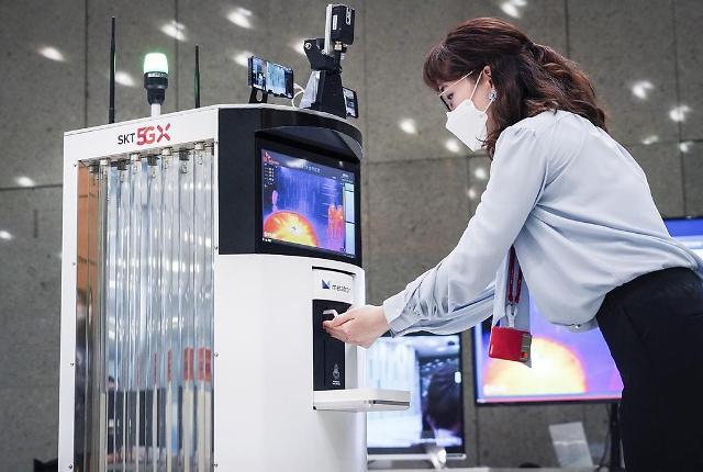 SKT's Anti-Coronavirus Robot