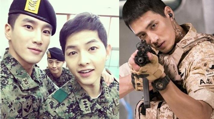 Ahn Bo Hyun with Song Joong Ki