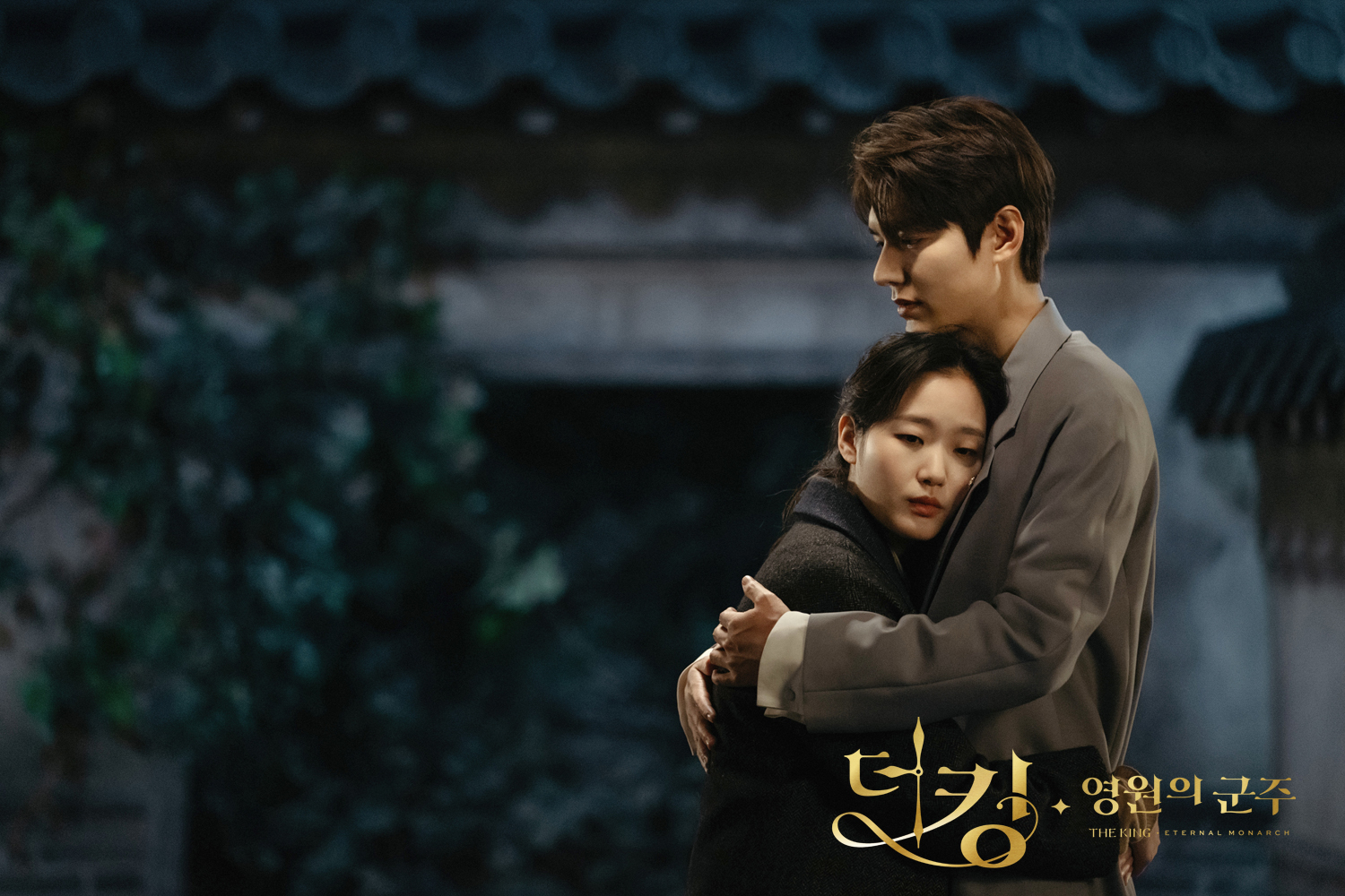 Lee Min Ho's The King Eternal Monarch Top Most Watched Drama on Netflix;  Here are Top 10 Kdramas