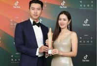 Hyun Bin and Son Ye Jin