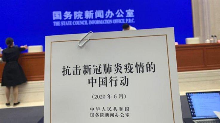 White Paper China
