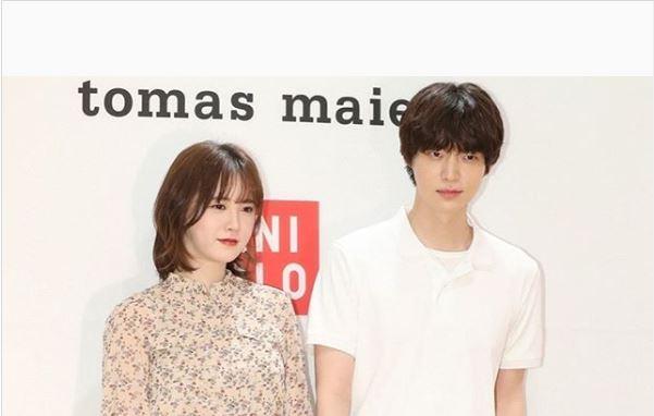 Gu Hye Sun Ahn Jae Hyun