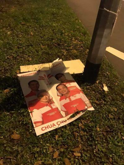 PSP posters vandalized
