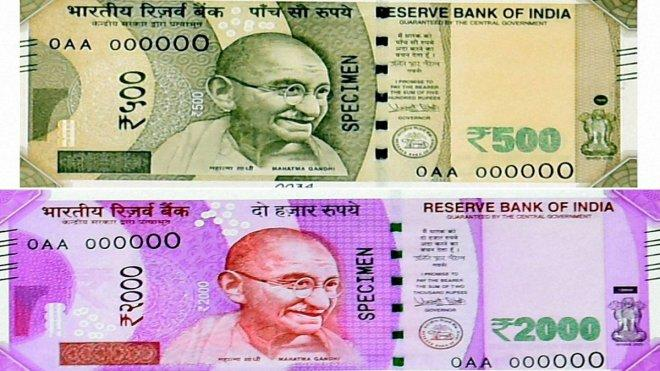 New Indian Currency Denominations Of Rs 500 And 1000
