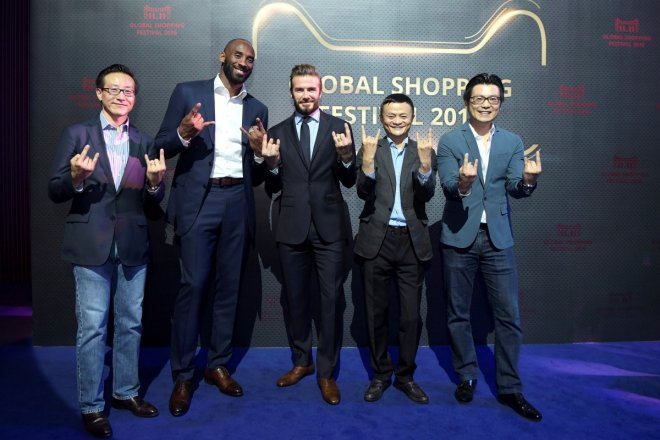 Alibaba Singles' Day sales reach US$5b in first hour